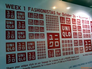 UNIQLO UNIQSTYLE Search Wall