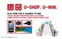 UNIQLO U-Shop U-Win Prizes