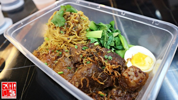 Braised Beef Donburi Noodles (Php280) from Gooba Hia