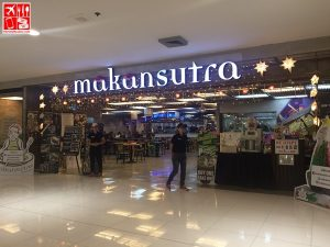 Makasuntra is located at the 2nd Floor of SM Megamall Building A