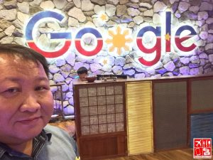 The City Roamer at the Google Philippines office