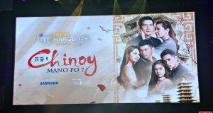 HOOQ Hangouts feat MANO PO 7: Chinoy