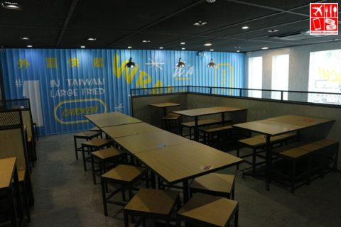 Dining area at the 2nd floor of Hot Star Large Fried Chicken Eastwood