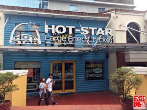 Hot Star Large Fried Chicken Eastwood