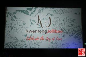 Kwentong Jollibee Valentine Series Media Screening
