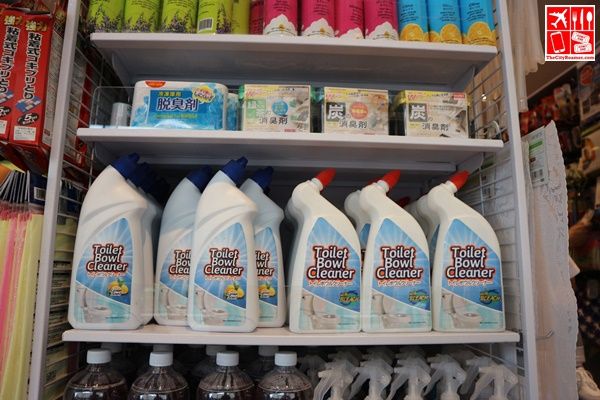 Cleaning items are available at Daiso Japan UP Town Center
