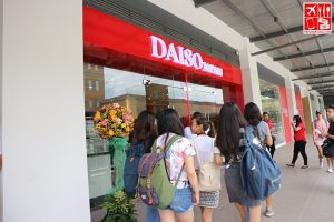 Shoppers came in drove at Daiso Japan UP Town Center