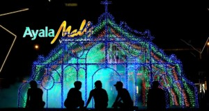 Vertis Northern Lights and Sound Show at Vertis North Mall