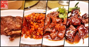 new dishes at paradise dynasty