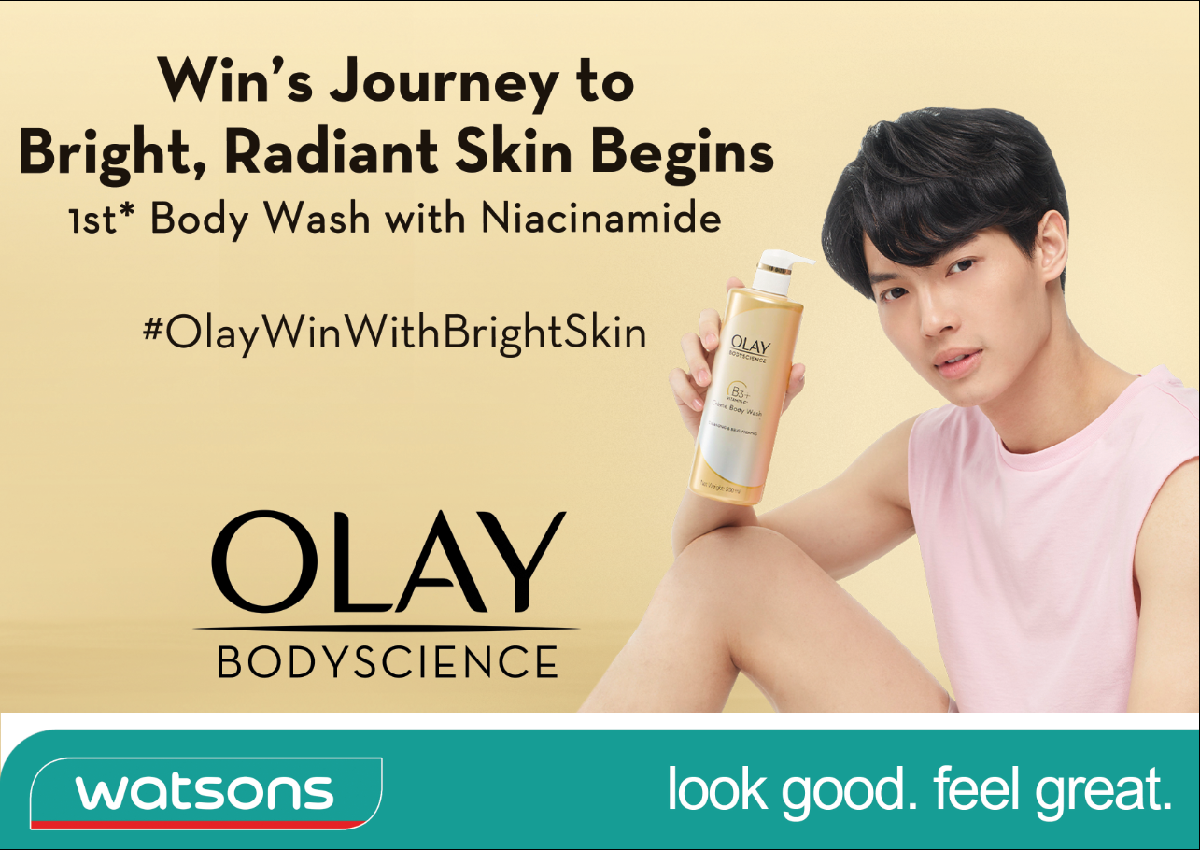 Win Metawin with Olay Bodyscience, as seen on one of the many shelves all over PH stores.