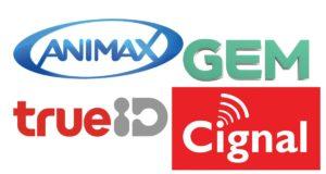Animax and Gem - TrueID andCignal